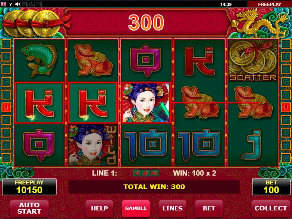 Prosperity Palace Slot - 220963